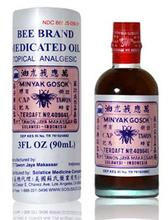 Bee Brand Medicated Oil Topical