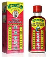 Wah-Tor Pain Relieving Oil from