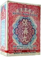 Po Chai (Bao Ji Wan) Pills - Herbal Supplement (10 Vials Per Box) - 1 Box