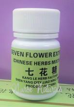 Lot de 2 - Seven Flower Extract,