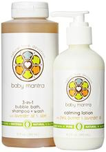 Bébé Mantra Bath 3-en-1 Bubble